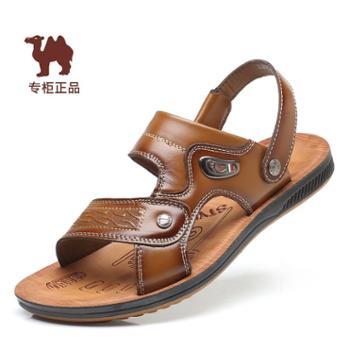 万千骆驼凉鞋男真皮防滑凉拖鞋夏季男士牛筋底爸爸鞋休闲沙滩鞋