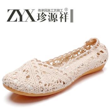 女透气网布单鞋蕾丝镂空软底女鞋平底豆豆鞋孕妇鞋