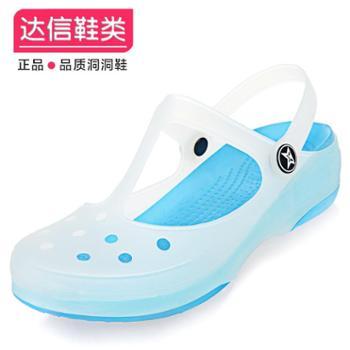 迪特包头鞋洞洞鞋女花园沙滩鞋果冻凉鞋女夏季平底厚底坡跟凉拖鞋