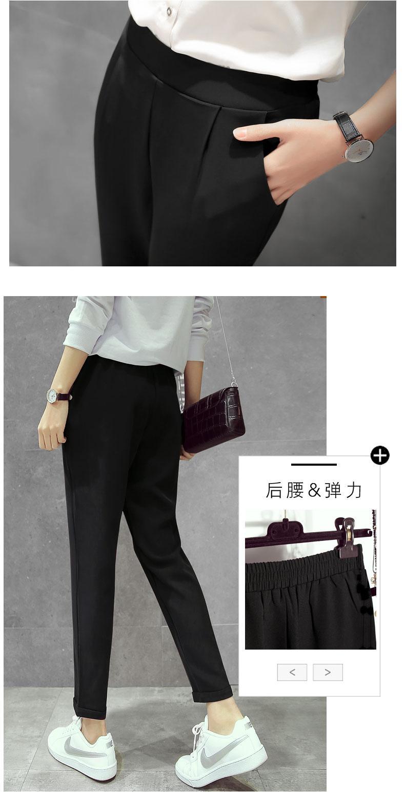 夏季女裤哈伦裤薄款