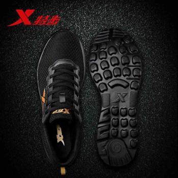 特步男鞋新款秋冬款皮面休闲运动鞋男士黑跑步鞋子