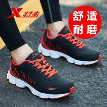 特步男鞋运动鞋男士新款跑步鞋皮面冬季学生休闲鞋子
