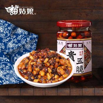 苗姑娘 贵州特产五脆油辣椒酱油泼辣椒大豆花生酱调料调味品250g