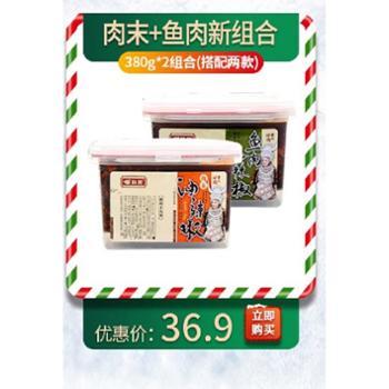 苗姑娘鱼肉油辣椒380g+风味肉丝泡椒380g