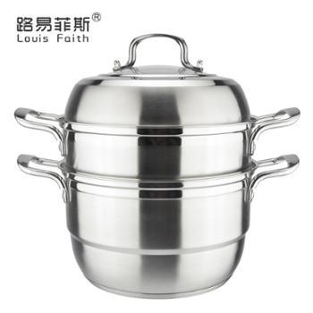 """""""善融爱家节""""路易菲斯 卡尔曼全能蒸锅28cm/30cm"""