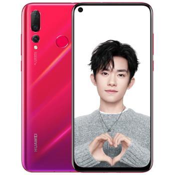 【12期免息】Huawei/华为nova 4 2000万超广角三摄 全网通双卡双待 nova4