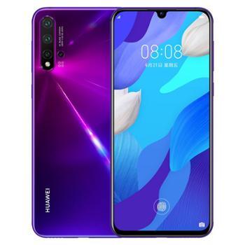【分期免息】华为(HUAWEI) nova5 Pro 全网通 麒麟980 4800万AI四摄 全网通手机