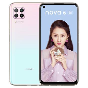 华为HUAWEInova6SE全网通双卡双待手机