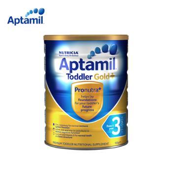 澳洲Aptamil爱他美金装3段900g婴幼儿奶粉适用于1-3岁宝宝2021年5月到期