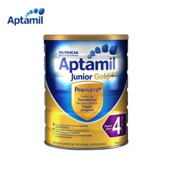 澳洲Aptamil 爱他美 金装4段900g 婴幼儿奶粉 适用于2岁宝宝 2021年6月到期 新西兰原装进口