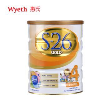 澳新版惠氏S26金装4段900g婴幼儿奶粉适用于2岁以上宝宝2021年2月到期