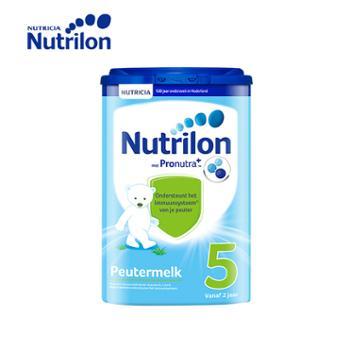 荷兰Nutrilon诺优能(牛栏)婴幼儿配方奶粉5段800g婴幼儿奶粉适用于2岁以上宝宝