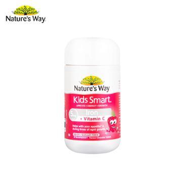 佳思敏/Nature'sWay儿童铁加维生素C咀嚼片草莓味50片