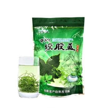 【秦芝蓝农业】新茶平利野生绞股蓝五叶龙须茶绞股蓝龙须茶250g