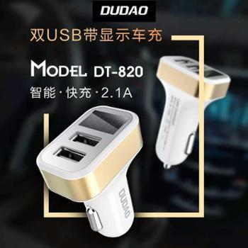 独到 DT-820 车载手机充电器,2.1A一分二充电头,电压电流显示,USB快充