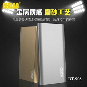 独到 DT-908 移动电源 双USB 11000mAh 聚合物电芯 智能电路安防技术
