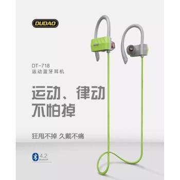 独到DT-718运动蓝牙耳机