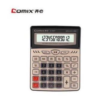 齐心C-1517土豪金语音中台多功能财务专用计算器12位数