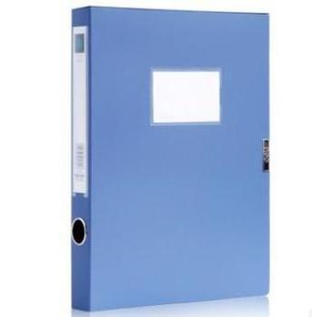 得力5602 档案盒 A4 2寸 档案盒 文件盒 资料盒 11元/个
