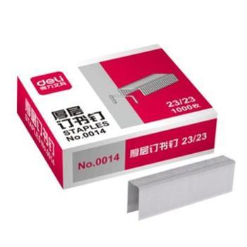 得力(deli)0014 厚层订书钉23/23(无色) 单盒装
