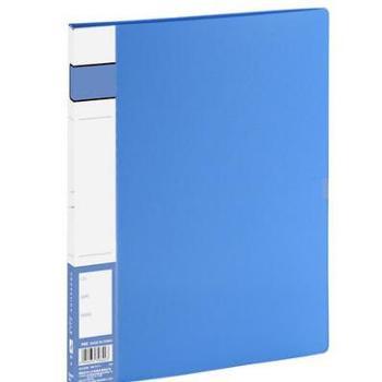 齐心文件夹轻便型文件夹活页夹A4A602 单个