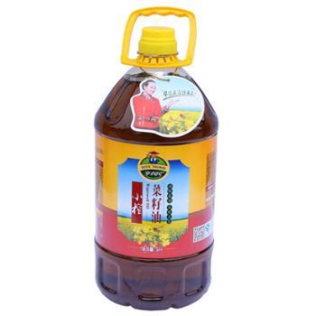 辛农民小榨菜籽油(5L装)