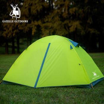 徽羚羊帐篷户外双人双层野营装备套装铝杆防雨露营防晒情侣帐篷