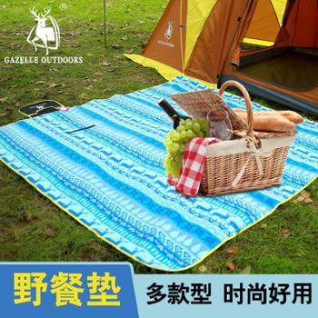 徽羚羊户外 绒面野餐垫 加宽加厚地垫双色野营防潮垫爬行垫