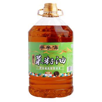 【亲亲海】 纯正菜籽油 5L