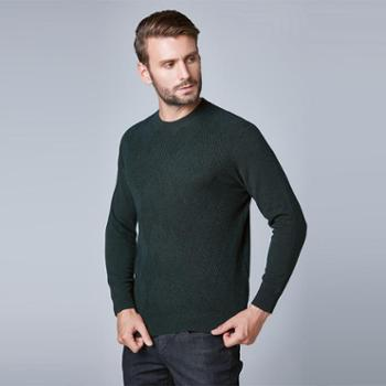 牧都绒语男士时尚羊绒衫FM017
