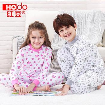 红豆儿童纯棉内衣套装男童女童半高领棉毛衫中大童小女孩宝宝睡衣
