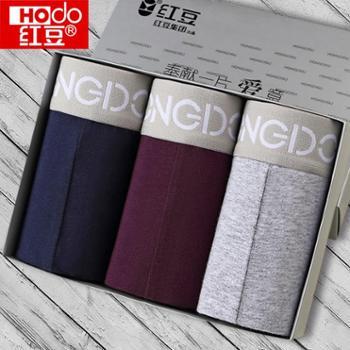 红豆时尚男士日系简约纯棉条纹内裤3D立体U型透气宽边3条礼盒装