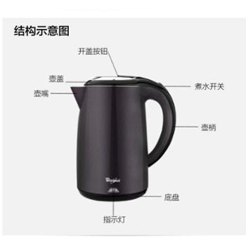 惠而浦电热水壶 WEK-JM151F