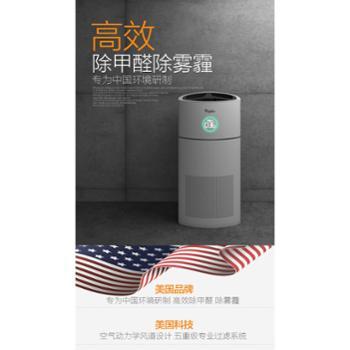 惠而浦空气净化器 WA-5101SFK
