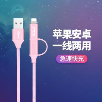 蜂助手苹果安卓二合一尼龙编织手机数据线适用iPhone6/6s/7Plus华为小米三星