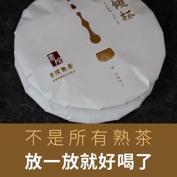 书院熟茶倾杯云南普洱茶熟茶勐海高海拔古树熟茶2.5kg