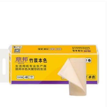 丽邦竹浆本色卷筒纸12卷家用纸巾卫生纸