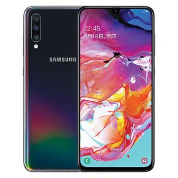 三星GalaxyA70SM-A70504G智能手机屏下指纹解锁学生全网通游戏手机镭射黑8+128G