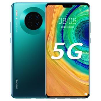 华为Mate305G麒麟990超感光徕卡5G智能手机mate305g