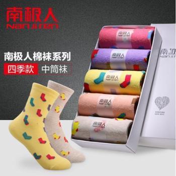 NanJiren/南极人个性创意女袜春秋棉袜袜糖果色卡通棉袜袜子礼盒