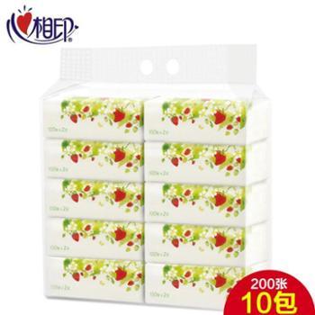 心相印10包100抽 抽纸纸巾面巾纸抽取式婴儿印花家庭装