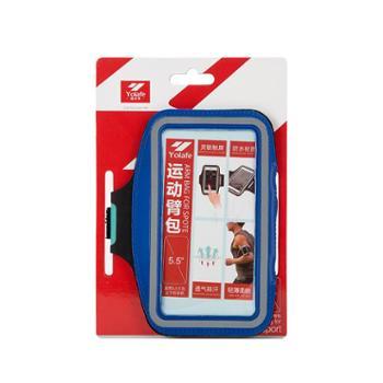 悠莱弗Yolafe跑步手机臂包运动防水手机臂带户外运动骑行手机保护套