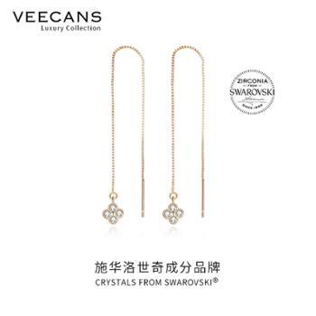 Veecans925纯银四叶草耳线镶嵌施华洛世奇锆石长款耳坠耳钉耳饰品