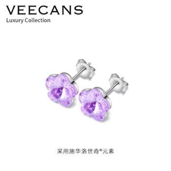 VEECANS紫色薰衣草耳钉女纯银简约耳饰品2020新款耳环用施华洛世奇元素