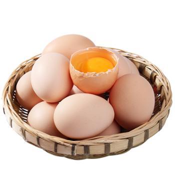 誉福天下农家鸡蛋40枚装新鲜鸡蛋
