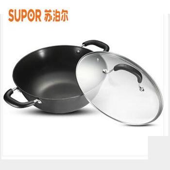 苏泊尔/SUPOR FC32Y1深型双耳铸铁炒锅 电磁炉明火通用 32CM