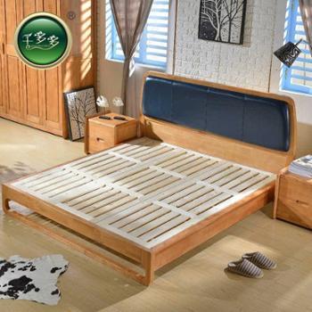 千多多 北欧纯实木1.8米双人床加厚软皮护脊靠背日式简约卧室