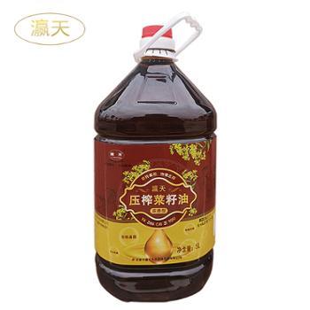 陕西安康瀛湖 瀛天 菜籽油5L