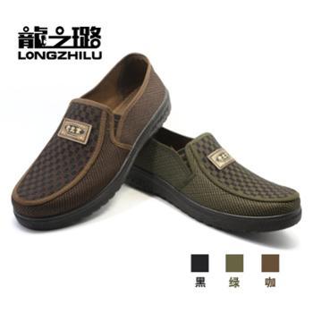 龙之璐老北京布鞋一脚蹬中老年爸爸男单鞋