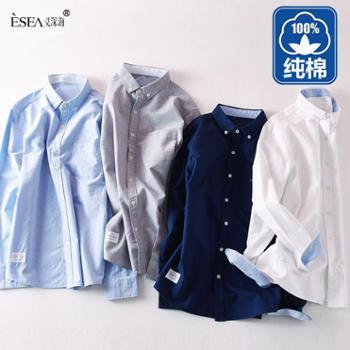 高档纯全棉新款修身男士牛津纺长袖衬衫